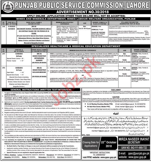 Punjab Public Service Commission PPSC Jobs 2018 For Lahore