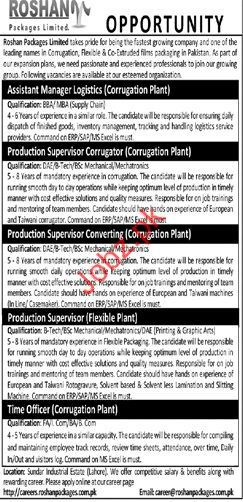 Roshan Packages Limited Assistant Manager Logistics Jobs