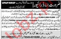 HTV Driver Job 2018 For Rawalpindi