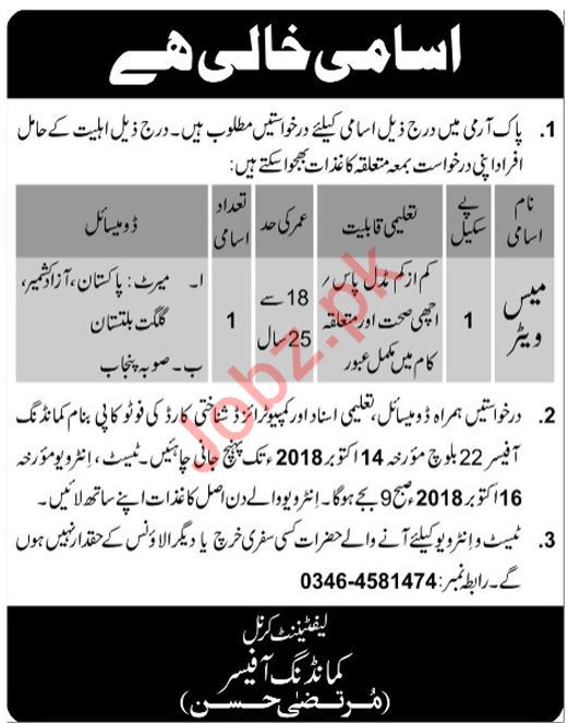 Pakistan Army Mess Waiter Job 2018 in Lahore