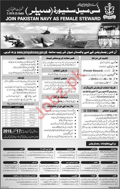 Join Pakistan Navy As Female Steward
