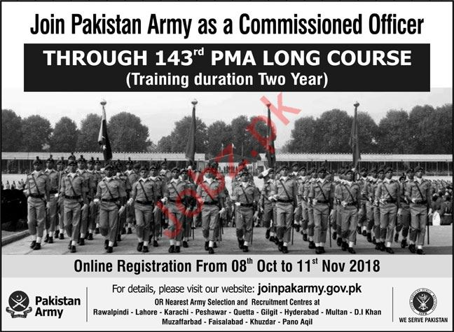 Join Pakistan Army Through 143rd PMA Long Course