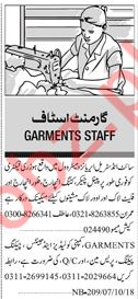 Jang Sunday Classified Ads 2018 for Garments Staff