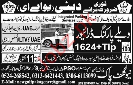 Valet Parking Driver Jobs 2018 in Dubai