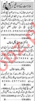 Dunya Sunday Classified Ads 2018 for Medical Staff