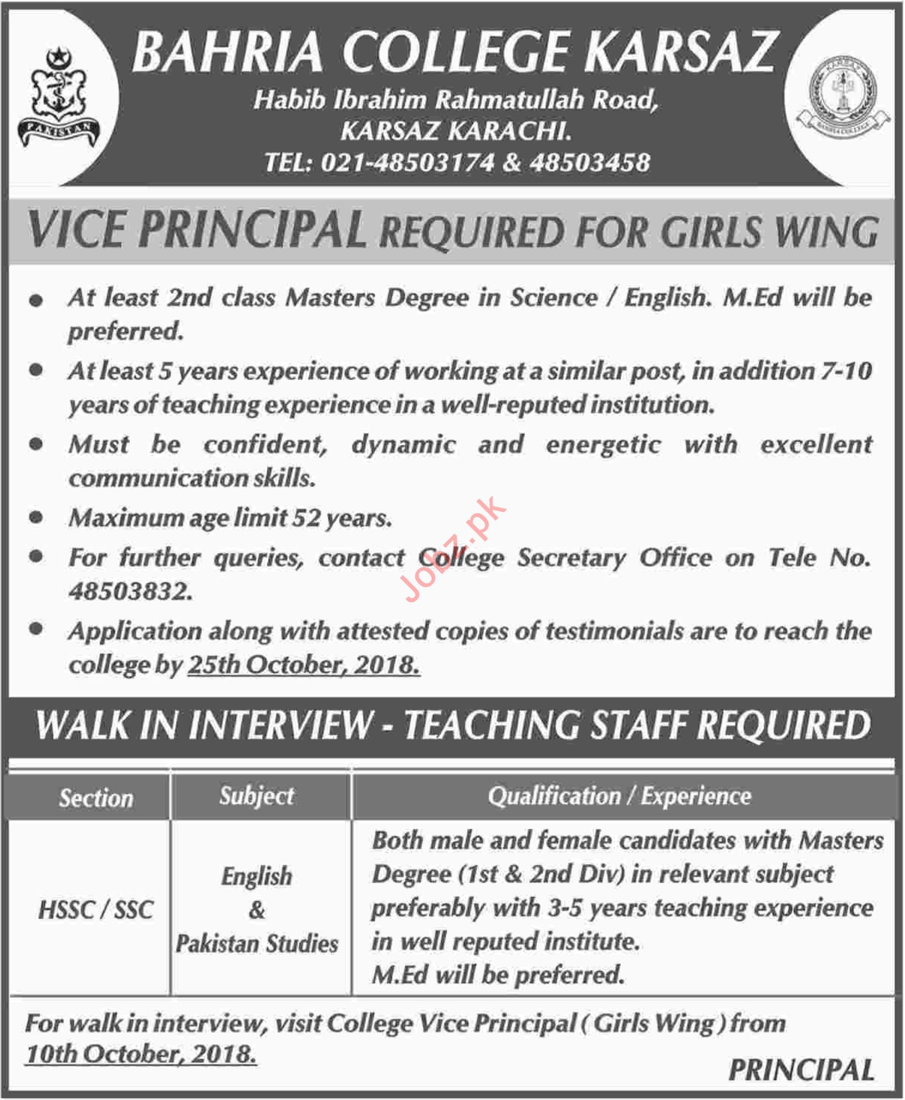 Bahria College Karsaz Karachi Jobs 2018 for Vice Principal