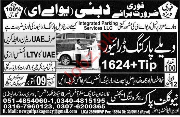 Valet Parking Driver Jobs 2018 in UAE