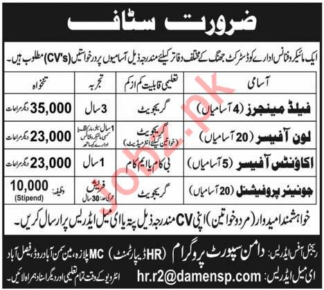 Field Managers, Loan Officers, Accounts Officers Jobs 2018