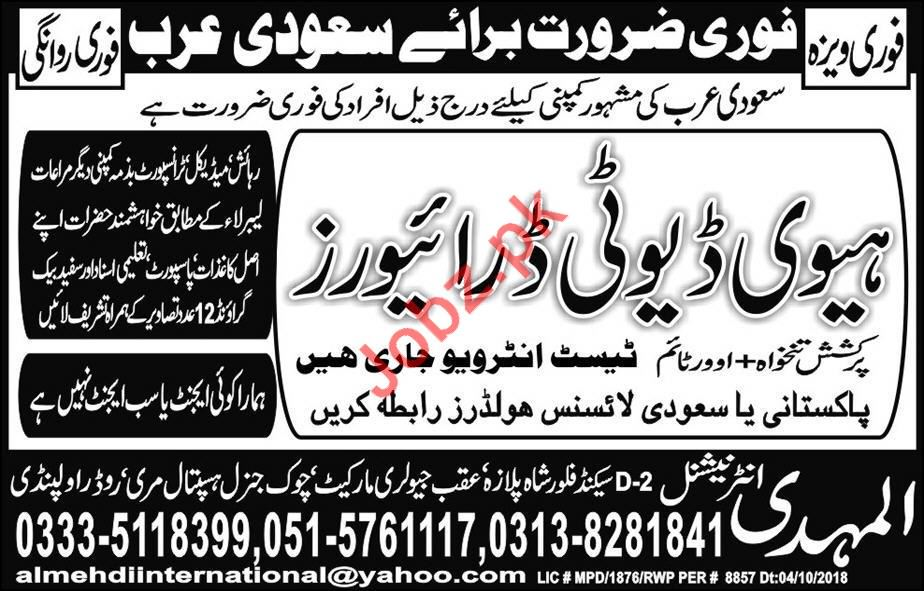 Heavy Duty Drivers Jobs 2018 For Saudi Arabia