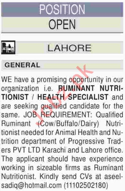 Medical Officers Jobs 2018 in Lahore