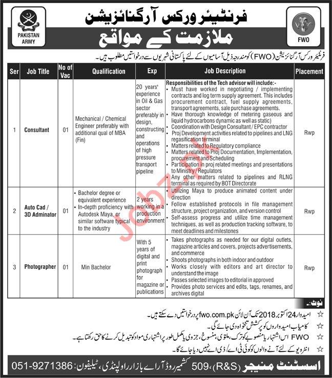 Pak Army Frontier Works Organization FWO Jobs 2018