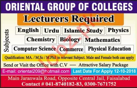 Oriental Group of Colleges Lecturers Jobs 2018 in Faisalabad