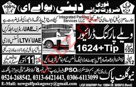 Valet Parking Driver Jobs Career Opportunity