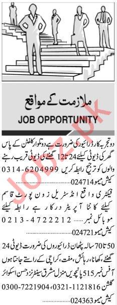 Drivers Jobs Open in Karachi