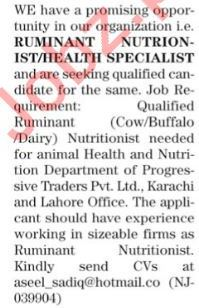Ruminant Nutritionist Jobs 2018 in Karachi