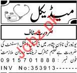 Female Dental Assistant Jobs in Private Hospital