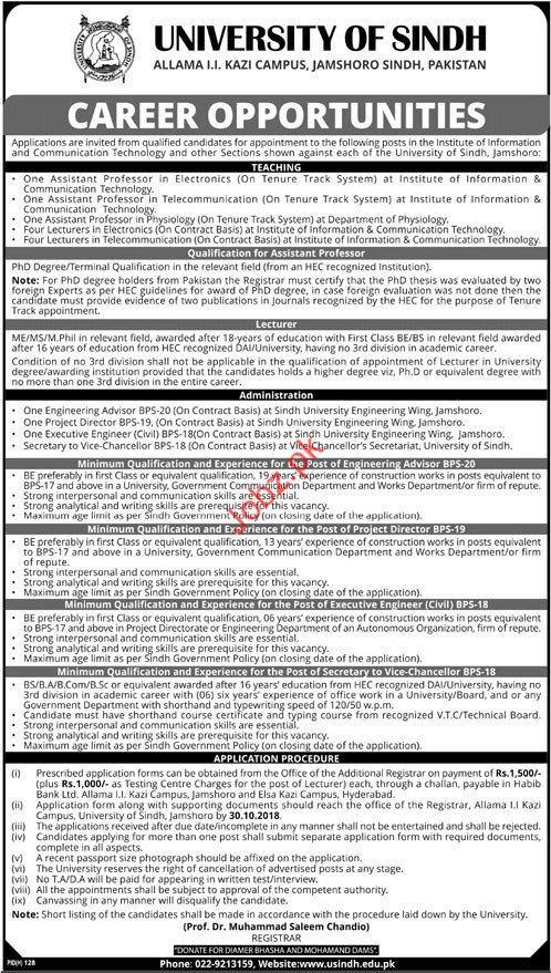 University of Sindh Teaching Jobs 2018