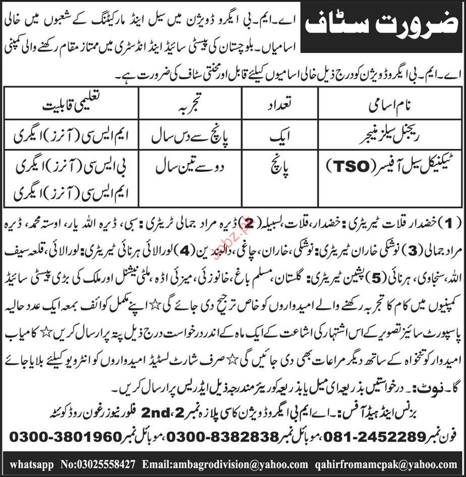 Regional Sales Manager Jobs in AMB Agro Division