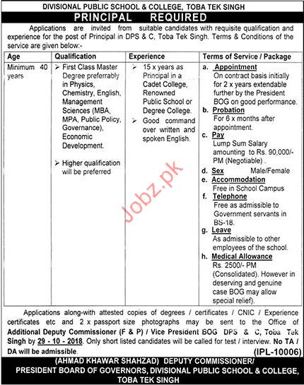 Principal Jobs in Divisional Public School & College