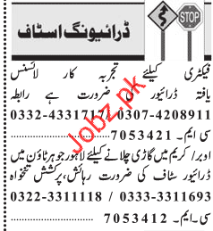 Driver Jobs in Private Company