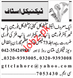 Technical Foreman Jobs in Private Company