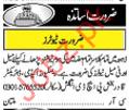 Tutor Jobs 2018 in Lahore