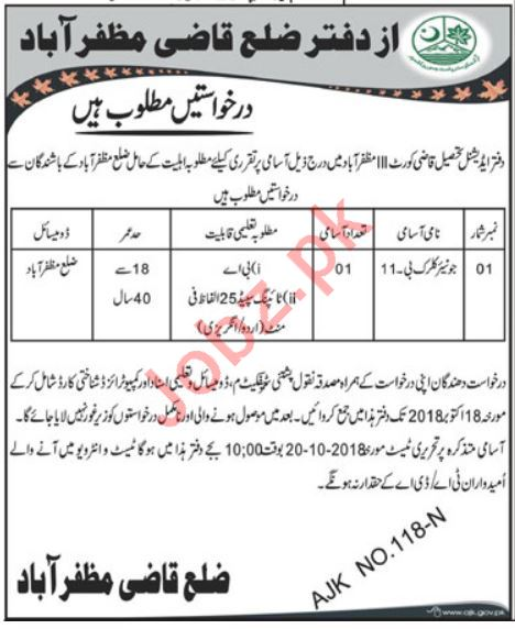 Civil & District Court Muzaffarabad Jobs for Junior Clerk