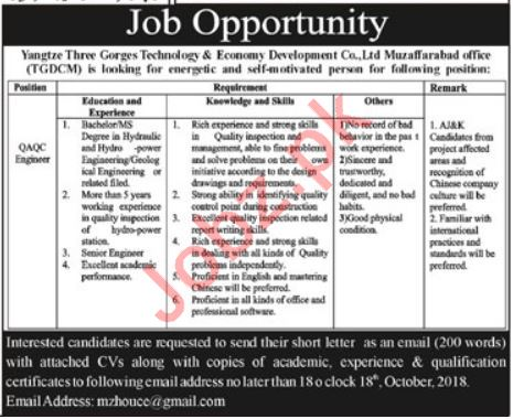 Yangtze Three Gorges Technology AJK Engineers Jobs 2018