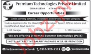 Premium Technologies AJK Jobs for HR Manager & SEO