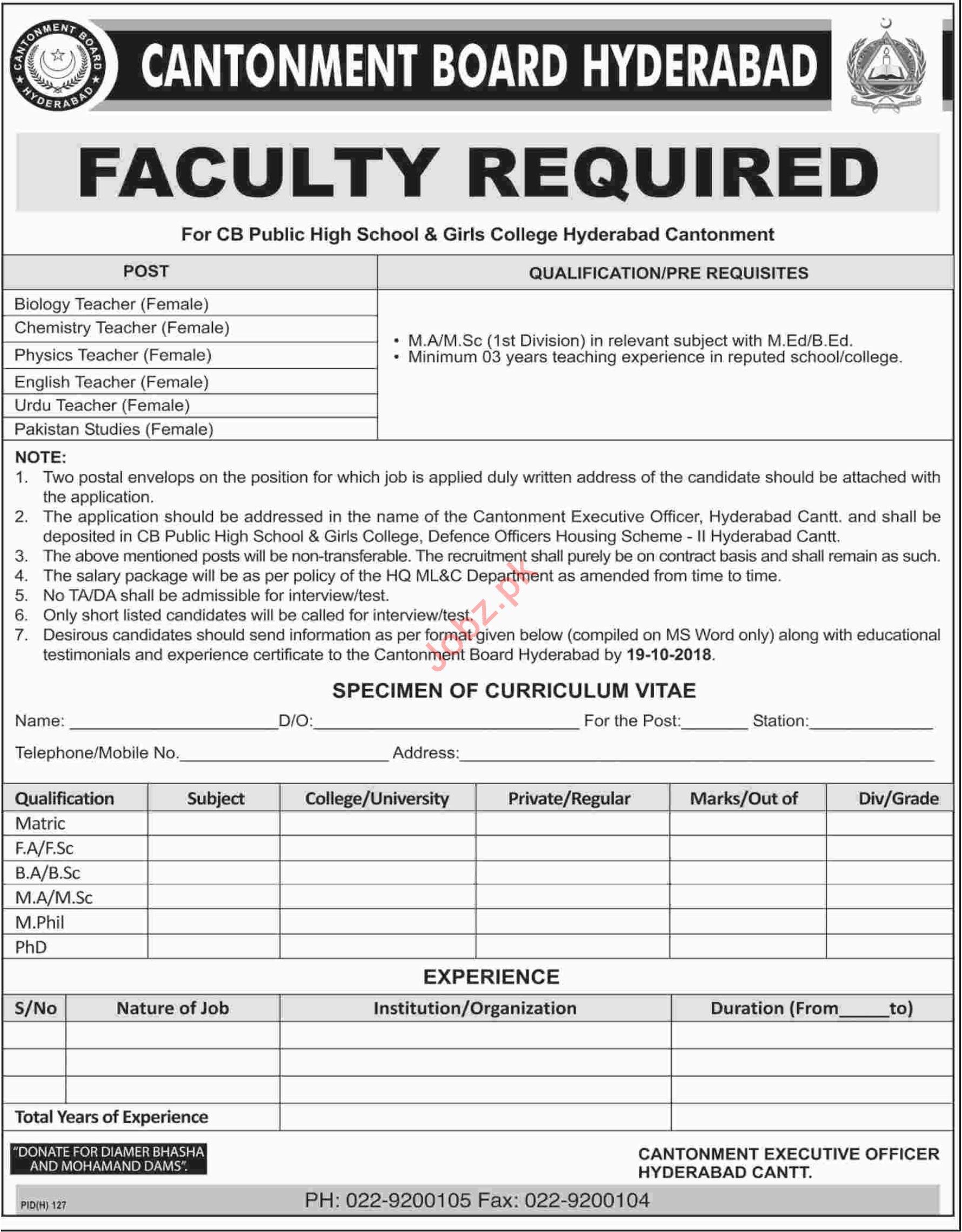 CB Public High School & Girls College Hyderabad Teacher Jobs