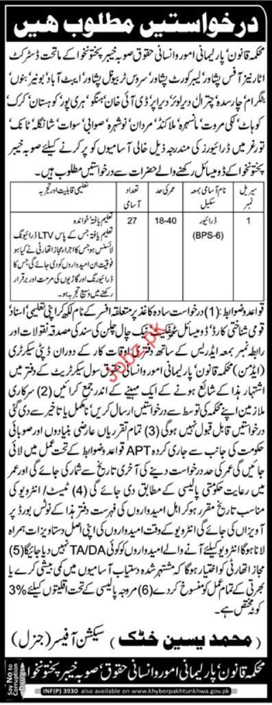 Law Parliamentary Affairs and Human Rights Driving Jobs 2018