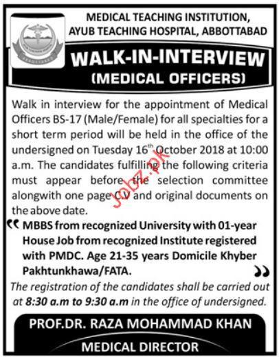 Medical Teaching Institution Medical Officer Jobs Interviews