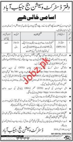 Stenographer Jobs in District & Session Judge