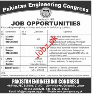 Assistant Manager Jobs in Pakistan Engineering Conress