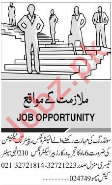 Electronics Technician Jobs 2018 in Karachi