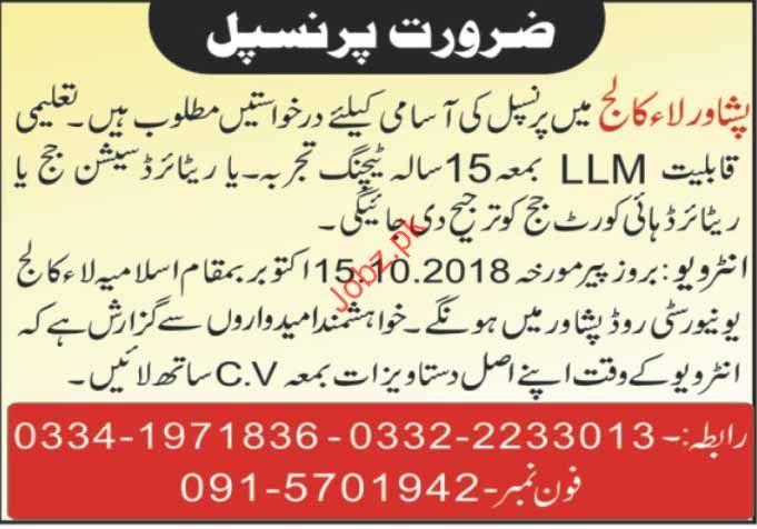 Peshawar Law College Principal Jobs 2018