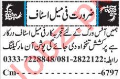 Male & Female Staff Jobs 2018 in Quetta