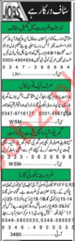 Security Guard, Driver, Clerk & Security Chief Jobs 2018