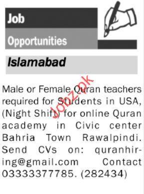Quran Teacher Jobs in Quran Academy