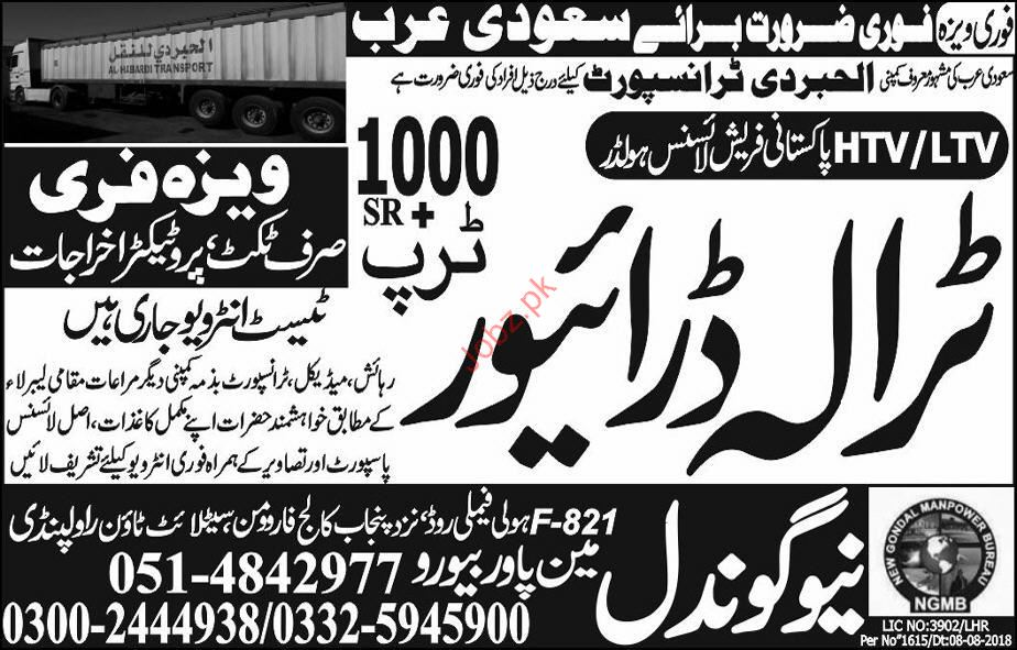 Traila Driver Jobs 2018 in Saudi Arabia