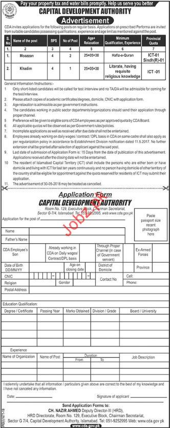 Capital Development Authority CDA Moazzan Jobs 2018