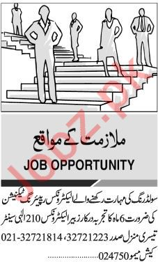 Electronics Technician Jobs 2018 in Karachi