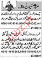 Security Staff Jobs 2018 in Lahore.
