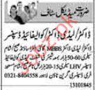 Medical Staff Jobs 2018 in Dunya Newspaper Lahore