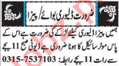 Delivery Boys Jobs 2018 in Quetta