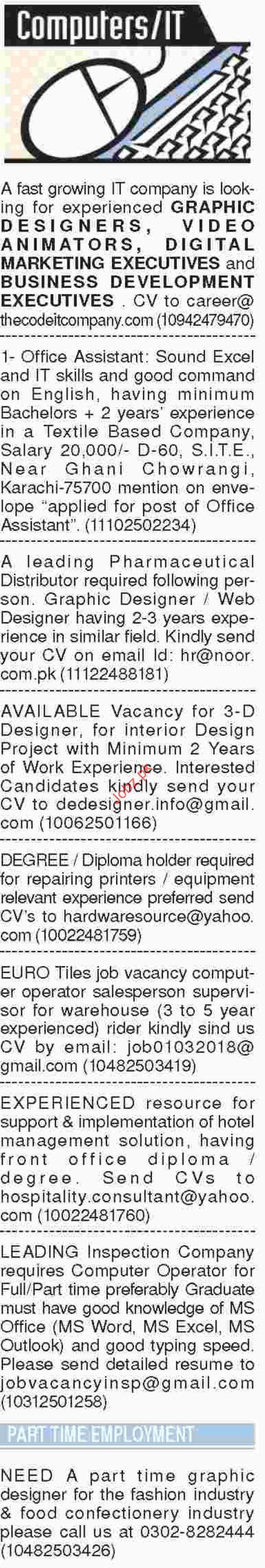 Graphic Designer Jobs in IT Company 2019 Job Advertisement Pakistan