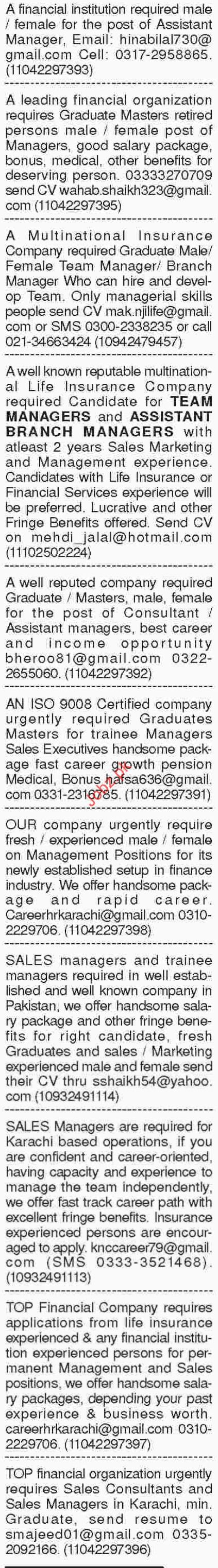 Assistnat Manager Finance Jobs in Private Company