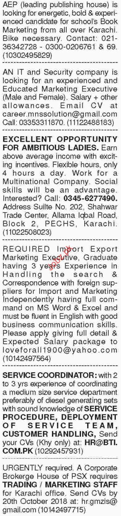 Dawn Sunday Classified Ads for Marketing Staff Jobs 2018
