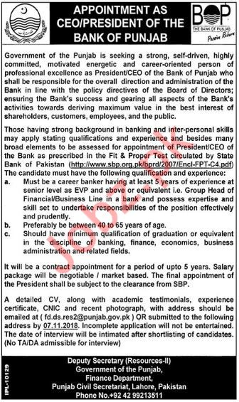 Chief Executive Officer CEO, President Jobs 2018 in Lahore