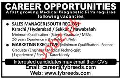 Sales Manager Jobs in Medical Diagnostic Company
